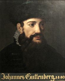 Anonymous portrait of Gutenberg dated 1440, Gutenberg Museum (Source: Wikimedia)