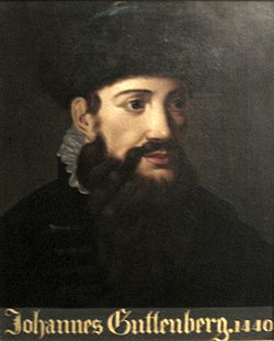 Anonymous portrait of Johannes Gutenberg dated 1440, Gutenberg Museum.JPG