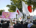 Anti-China protest in Shibuya.jpg