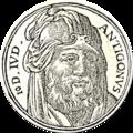Antigonus II Mattathias.png
