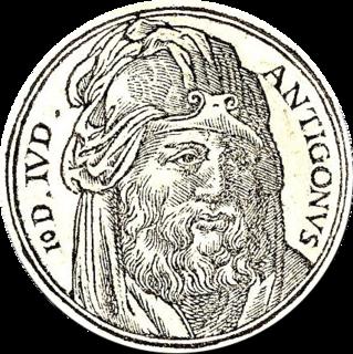 Antigonus II Mattathias King of Judea