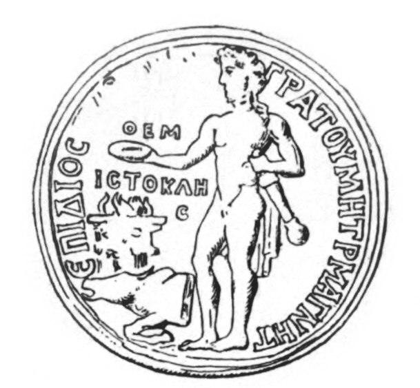 Antoninus Pius Themistocles