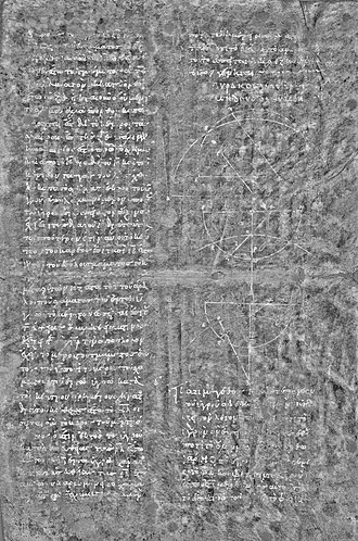 Archimedes Palimpsest - After imaging a page from the palimpsest, the original Archimedes text is now seen clearly