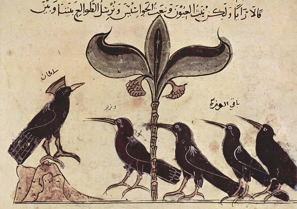 Arabischer Maler um 1210 001