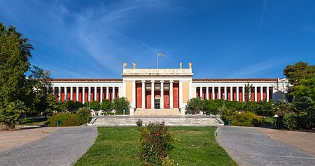 Image result for αρχαιολογικο μουσειο αθηνων