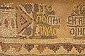 Archaeological site of Philippi BW 2017-10-05 12-54-40.jpg