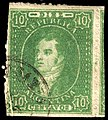 Argentina 1864 10c Sc12 used paper fold.jpg