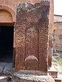 Arinj Karmravor chapel (khachkar) (23).jpg