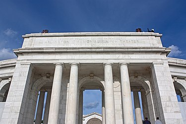 Arlington Memorial Amphitheater entrance 2011.jpg