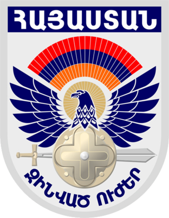 Armenian Air Force - Emblem of the Armed Forces of Armenia