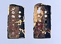 Armor Fragments (Scales and Cords) MET DT305395.jpg