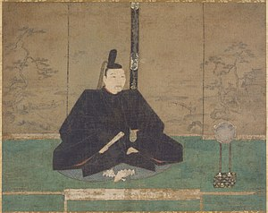 Portrait said to be of Ashikaga Yoshimasa (detail)