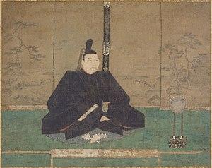 Ashikaga Yoshimasa - Ashikaga Yoshimasa