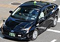 Assist Toyota Prius ZVW50.jpg