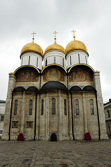 Assumption Cathedral Kremlin.jpg