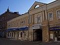 Astrakhan Armenian House.jpg