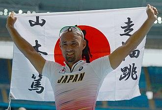 Atsushi Yamamoto - Yamamoto at the 2016 Olympics