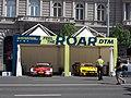 Audi and BMW, Nagy Futam Auto Show, 2018 Lipótváros.jpg