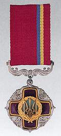 Award of Ukraine Za Zaslugy 3rd Degree.jpg