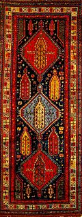Azerbaijanian carpet from Shikhly.jpg