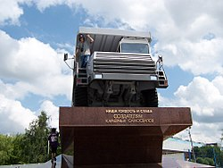 A truck mounted outside of the BelAZ factory