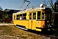 BH 6382 Historama Ferlach Sommer 2000 5.jpg