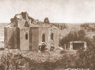 Bagaran (ancient city) - Saint Theodore Church of Bagaran, before 1923