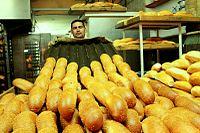 Bakery/