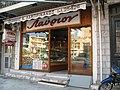 Bakery in Sparta - panoramio.jpg