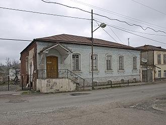 Abbasgulu Bakikhanov - Bakikhanov house in Quba, currently a museum named after him