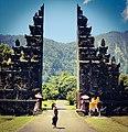 Bali gate.jpg