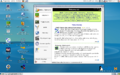 Baltix-Linux-Education-Mokslui-desktop.png