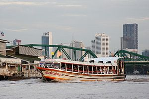 Bangkok river taxi.JPG