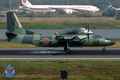 Bangladesh Air Force AN-32 (18).png