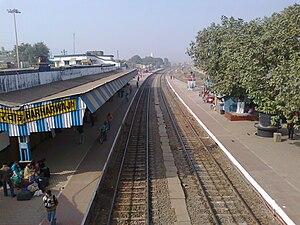 Barharwa Junction railway station - Image: Barharwa Junction taken from overbridge