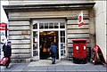 Bath ... Post Office. - Flickr - BazzaDaRambler.jpg