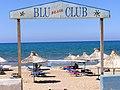 Beach Blue Club - panoramio.jpg