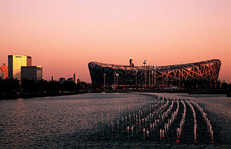 Beijing National Stadium - Bird's Nest in 2008
