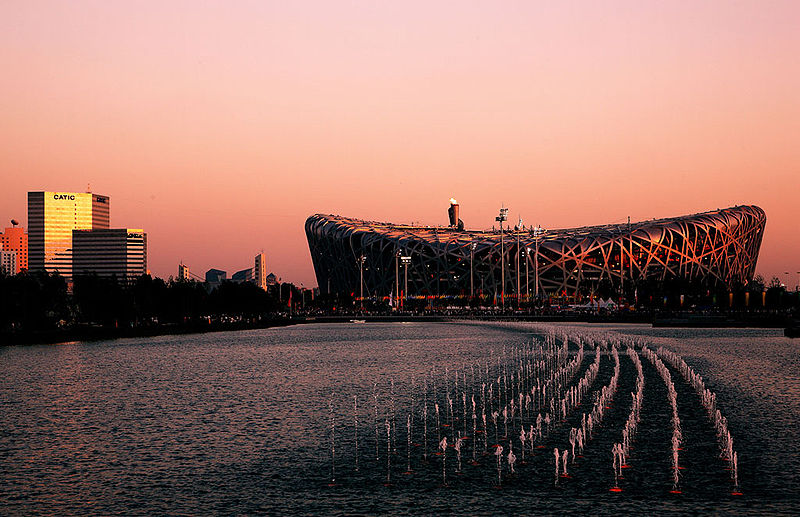 File:Beijing National Stadium 1.jpg