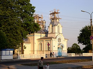 Vileyka - Vialejka Church of Rev. Mary of Egypt