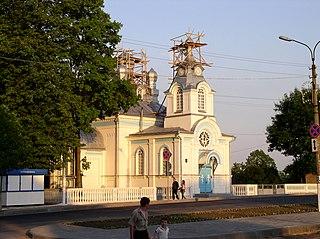Vileyka City in Minsk Region, Belarus