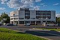 Belmedpreparaty company (Belarusian pharmaceuticals).jpg