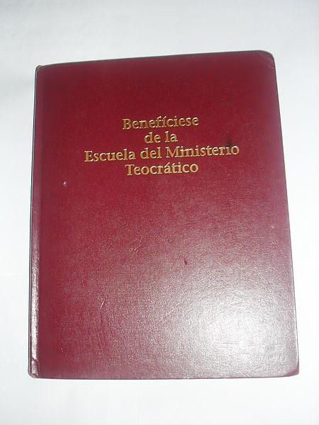 Libro beneficiese de la escuela del ministerio teocratico