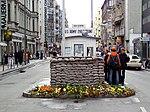 Berlin-Checkpoint Charlie-Richtung Westen.jpg