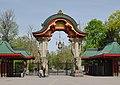 Berlin - Berliner Zoo - Elefantentor1.jpg