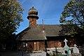 Biserica din lemn Adormirea Maicii Domnului.JPG