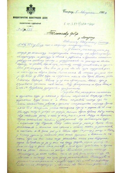 File:Bitola posle mladoturskiot rezim, 1908.pdf