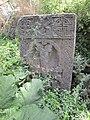 Bjni Khachkar 06.jpg