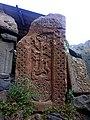 Bjni Tukh Manuk church 29.jpg