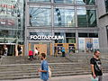 Boarded up Footasylum at Manchester Arndale, 2011 riots.jpg